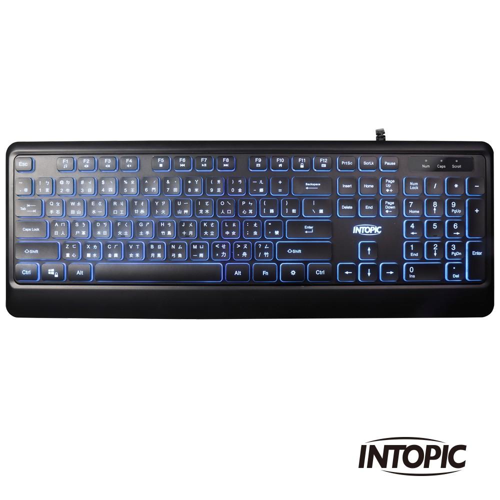 INTOPIC USB多媒體發光巧克力鍵盤(KBD78L) 廠商直送 現貨