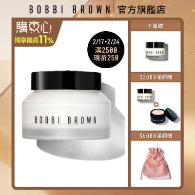 【官方直營】Bobbi Brown 芭比波朗 高保濕超水感凝霜