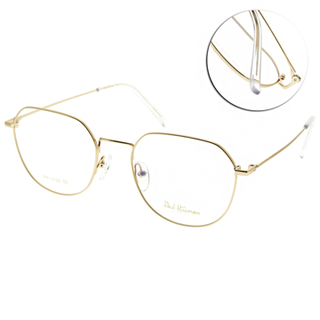 PAUL HUEMAN 光學眼鏡 圓框款 (霧金-透明) #PHF372D C1