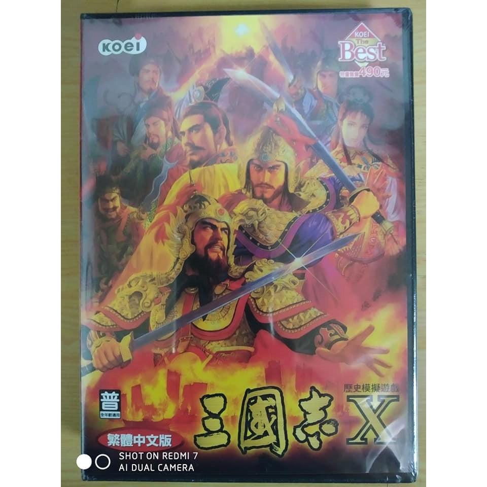 <全新PC>PC-GAME 三國志X 主程式/三國志十 主程式/三國志10 主程式