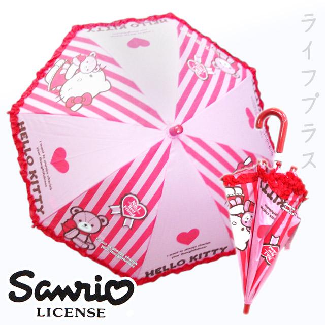 Hello Kitty兒童傘-直條紋