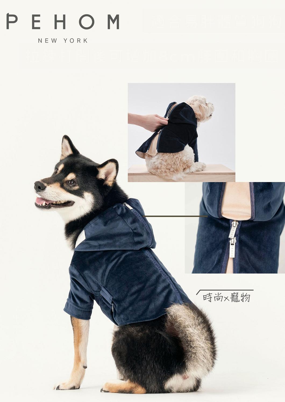 經典時尚 PEHOM 拼接伸缩绒帽衫 保暖 防寒 寵物襯衫 寵物衣服 狗狗衣服 寵物外出 寵物衣 美國品牌