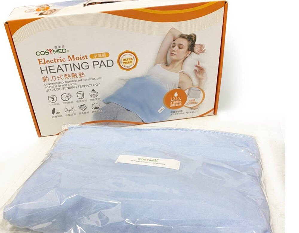 適美得動力式熱敷墊 濕熱電毯腰背適用14x27吋