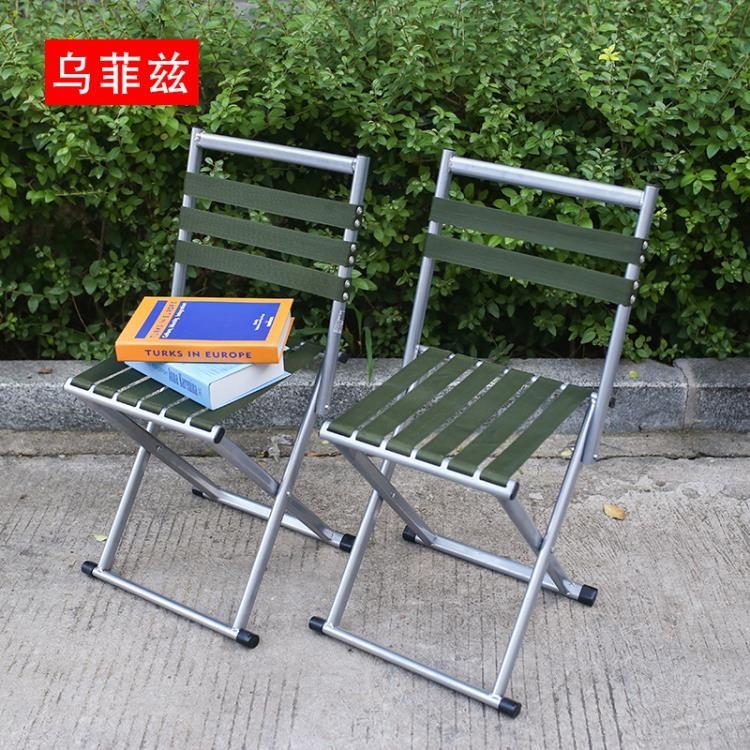 【全館免運,優惠多多】摺疊椅 摺疊凳靠背馬扎戶外小凳子家用便攜小板凳小椅子釣魚凳子