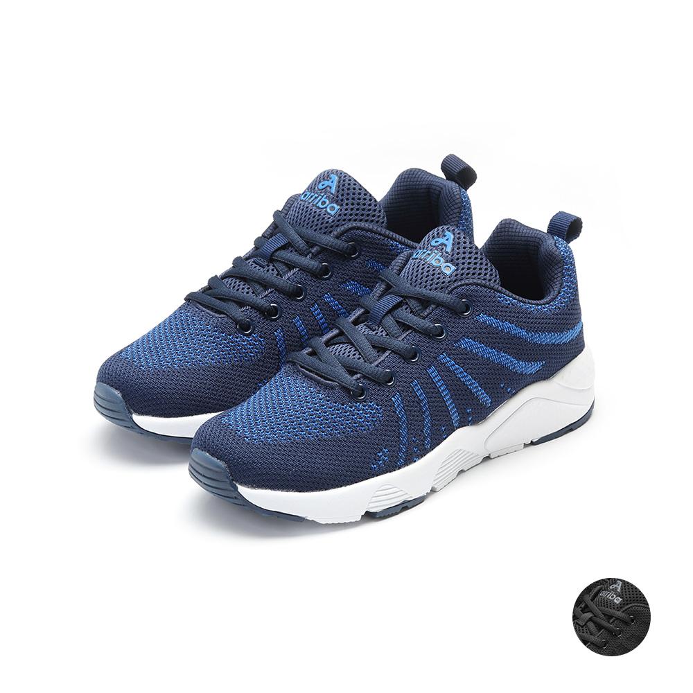 ARRIBA艾樂跑女鞋-透氣網布運動鞋-藍/黑(22558)
