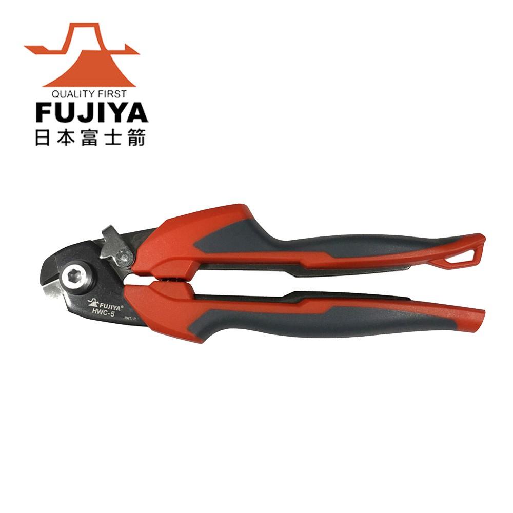 【日本Fujiya富士箭】強力膠柄鋼索剪180mm