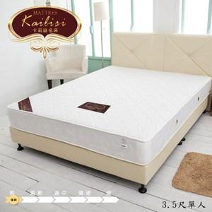 【UHO】卡莉絲名床-柏森好睡獨立筒床墊 3.5尺單人