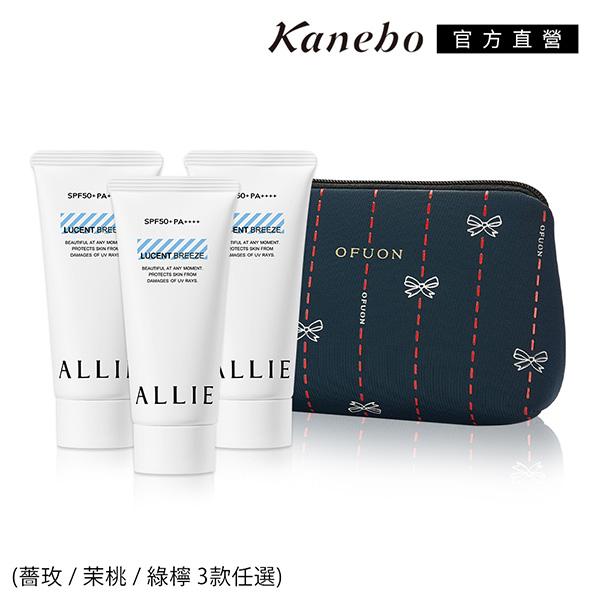 【Kanebo 佳麗寶】ALLIE燦爛光澤肌UV防曬水凝乳 60g 團購三件組