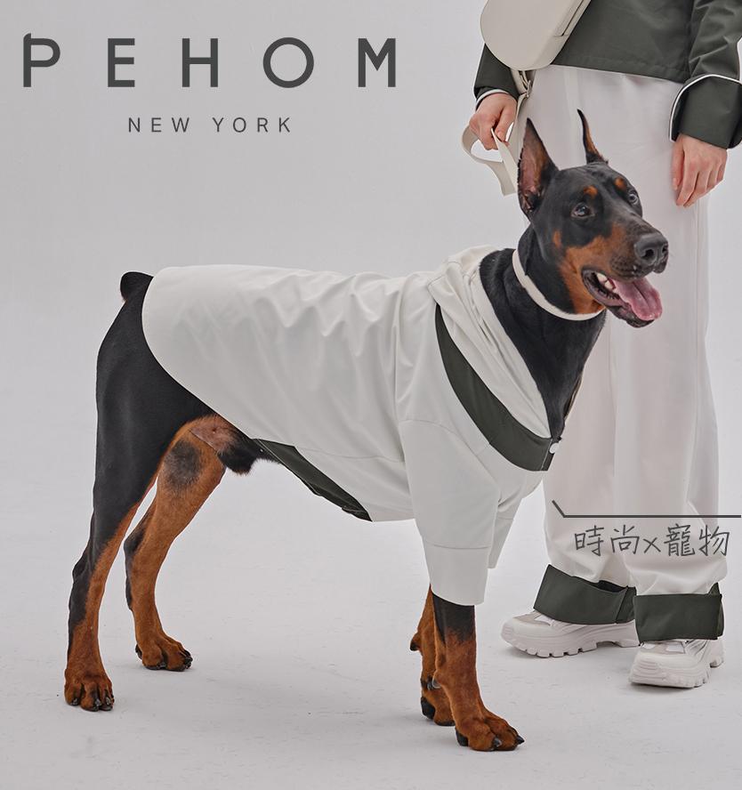 經典時尚 PEHOM 白綠拼色防水雨衣 寵物雨衣 寵物衣服 狗狗衣服 寵物外出服 外出衣 寵物防水衣 美國品牌