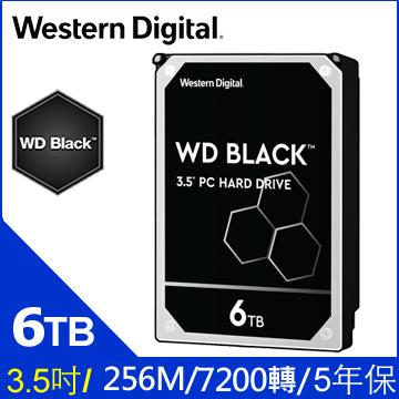 WD【黑標】(WD6003FZBX) 6TB/7200轉/256MB/3.5吋/5Y