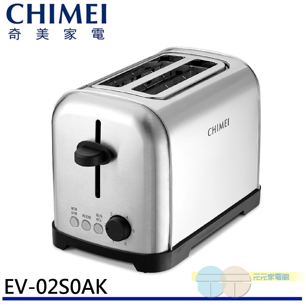 CHIMEI 奇美 不銹鋼厚片吐司機 EV-02S0AK