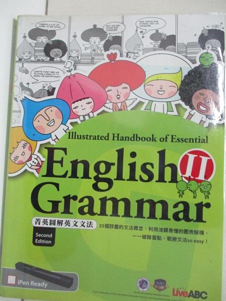 【書寶二手書T3/語言學習_KJI】菁英圖解英文文法_Sunny Chiu,Kathy Chyu,Iris Lin [作]