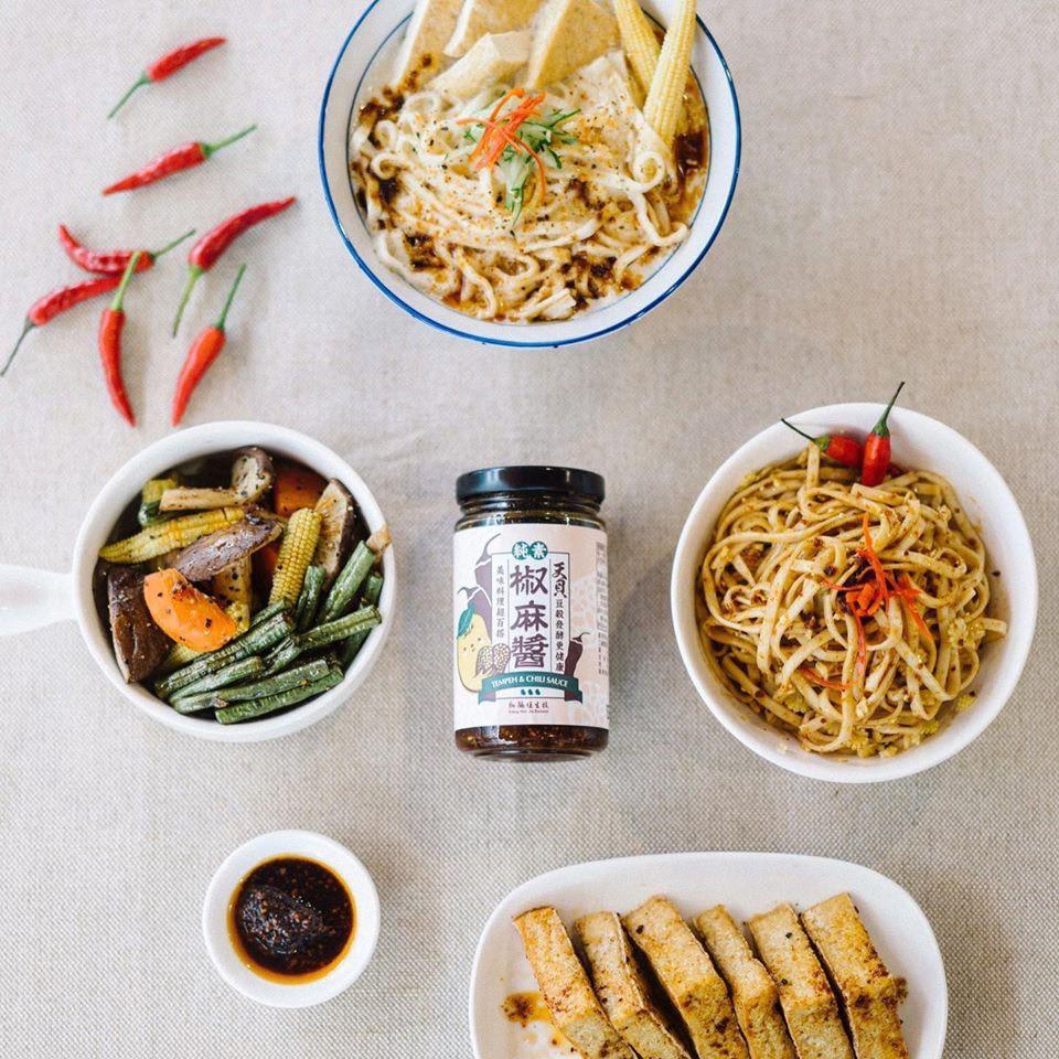天貝椒麻醬-多種穀物製作成醬