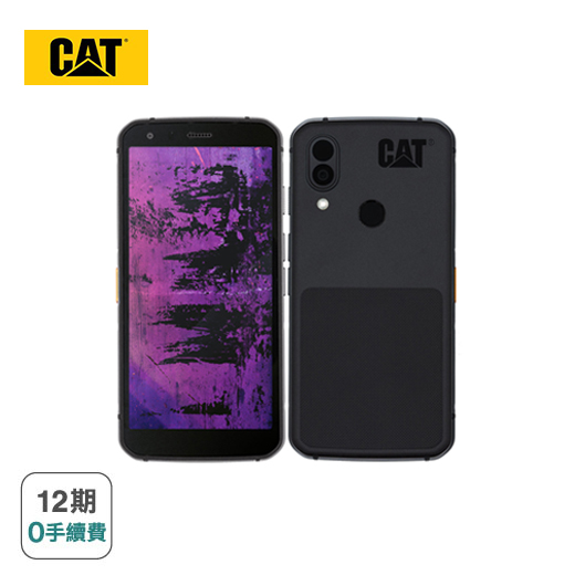 【CAT】S62 PRO (6G/128G)