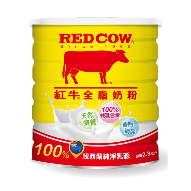 紅牛全脂奶粉罐裝 2.3kg