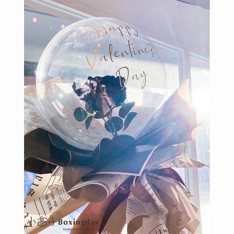 氣球花束(黑玫瑰款) 畢業禮/禮物/生日禮/開幕禮