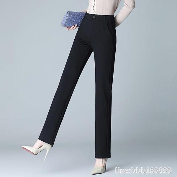 西裝長褲 高腰黑色直筒褲女寬鬆直筒九分矮小個子休閒中年媽媽西裝褲春秋薄 城市科技