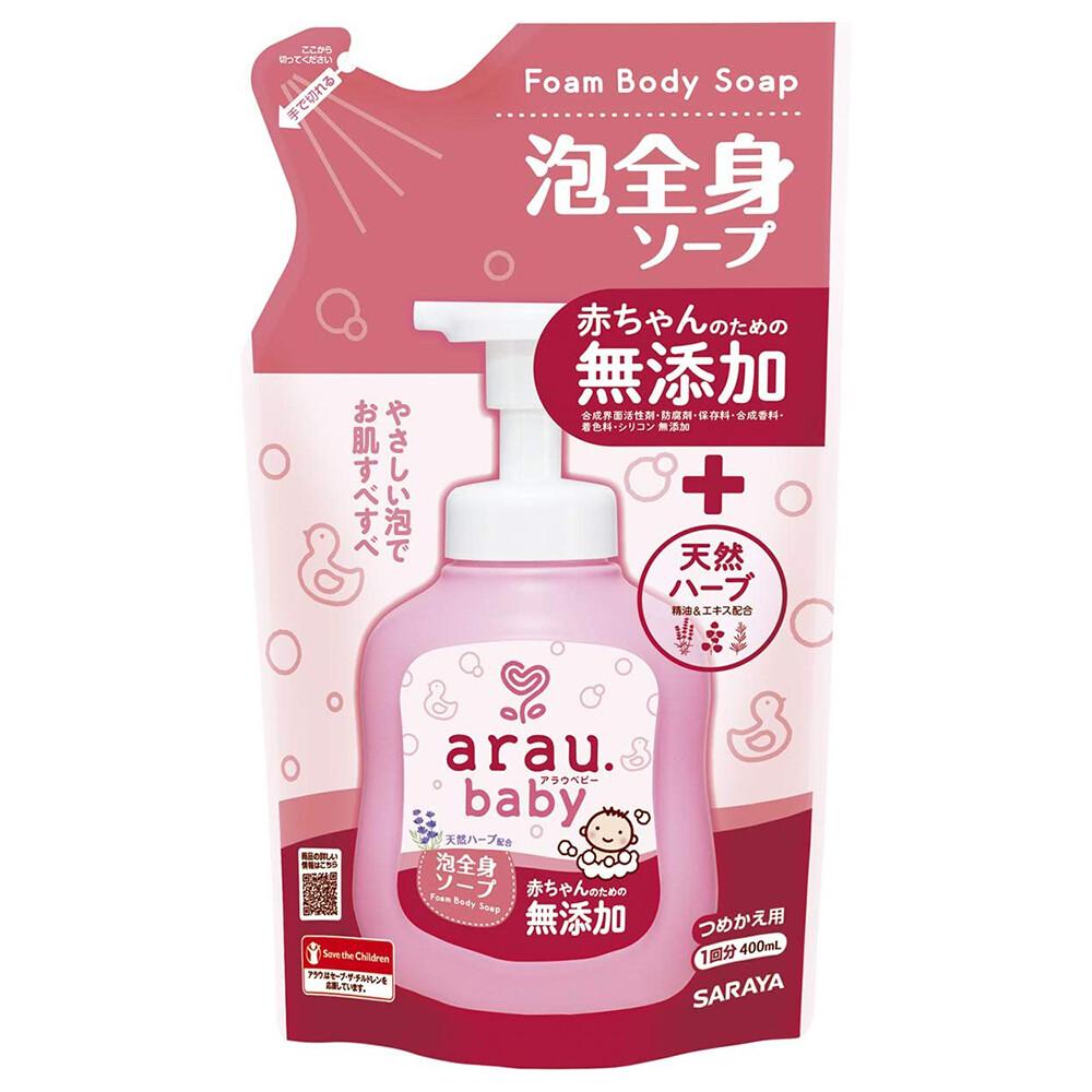 arau baby愛樂寶 - 無添加 2合1 泡泡洗髮沐浴乳補充包 400ml