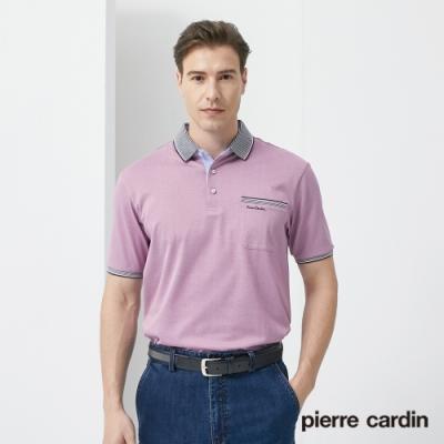 Pierre Cardin皮爾卡登 男裝  棉質吸排mix網眼短袖polo衫-紫紅色(5187264-78)