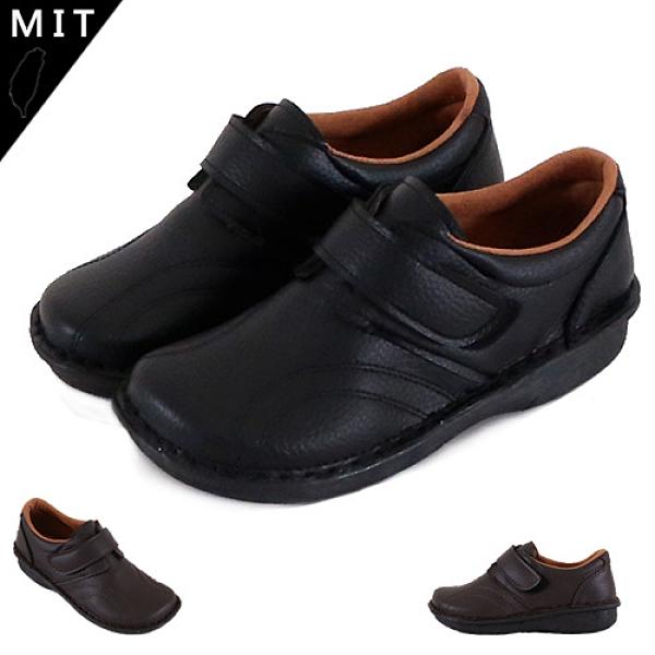 女款 PL005 台灣製造魔鬼氈鞋底縫線 厚底鞋 休閒鞋 上班鞋 59鞋廊