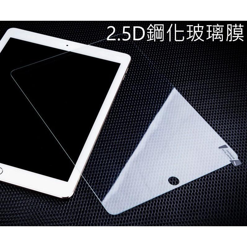 華碩 Z170 9H 奈米 防爆 鋼化玻璃 保護貼