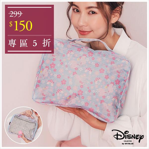 天藍小舖-迪士尼系列春氛漾彩櫻花小飛象款衣物/鞋子收納袋-單1款-$299【A09090338】