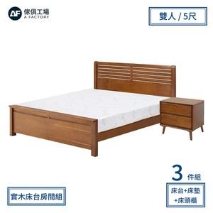 傢俱工場-詩墾柚木 全實木房間3件組(床台+床墊+床頭櫃)-雙人5尺柚木色