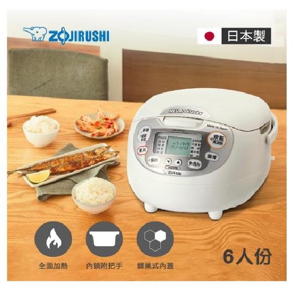 (預/宅)象印-微電腦炊飯電子鍋6人份NSZEF10 贈刨絲盆 【康是美】