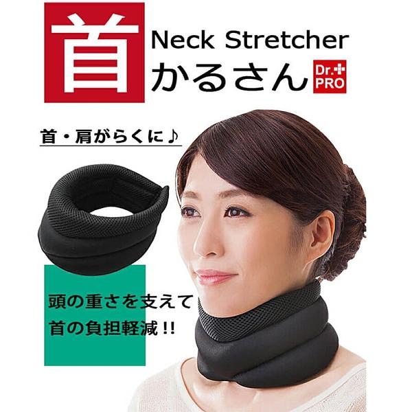 【Sunfamily】日本進口 保證正品 DR.PRO頸部支撐舒適帶 一入 頸圈 頸帶 護頸帶