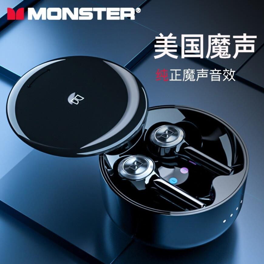 monster clarity 102 airllnks 旗艦款 藍牙耳機 真無線藍牙耳機