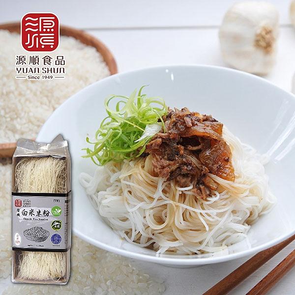 源順.有機純米米粉(200gx10包)﹍愛食網