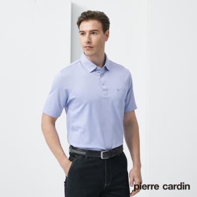 Pierre Cardin皮爾卡登 男裝  進口素材雙絲光冰涼紗緹花短袖polo衫-粉紫色(5187217-25)