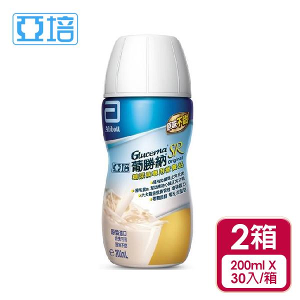 (預/宅)Abbott亞培葡勝納SR菁選原味不甜30入x2箱 【康是美】