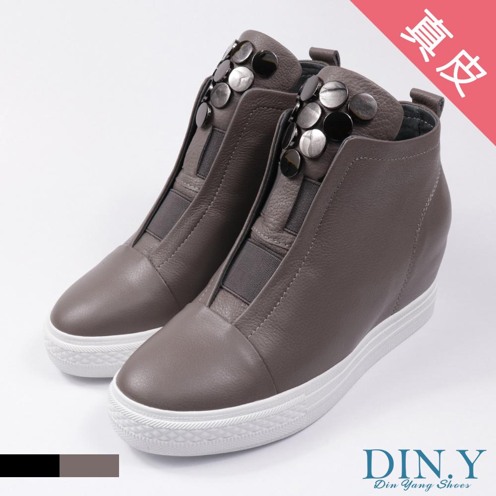 率性真皮內增高短筒靴 - 卡其【S134-13】DIN.Y