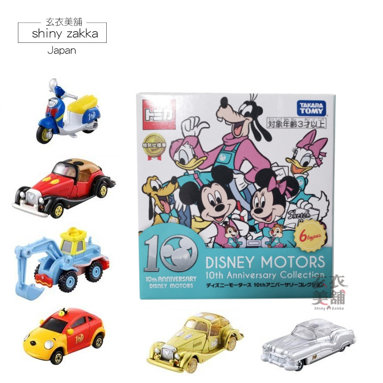 TOMICA小車-迪士尼夢幻車隊-10周年紀念版盲盒-玄衣美舖