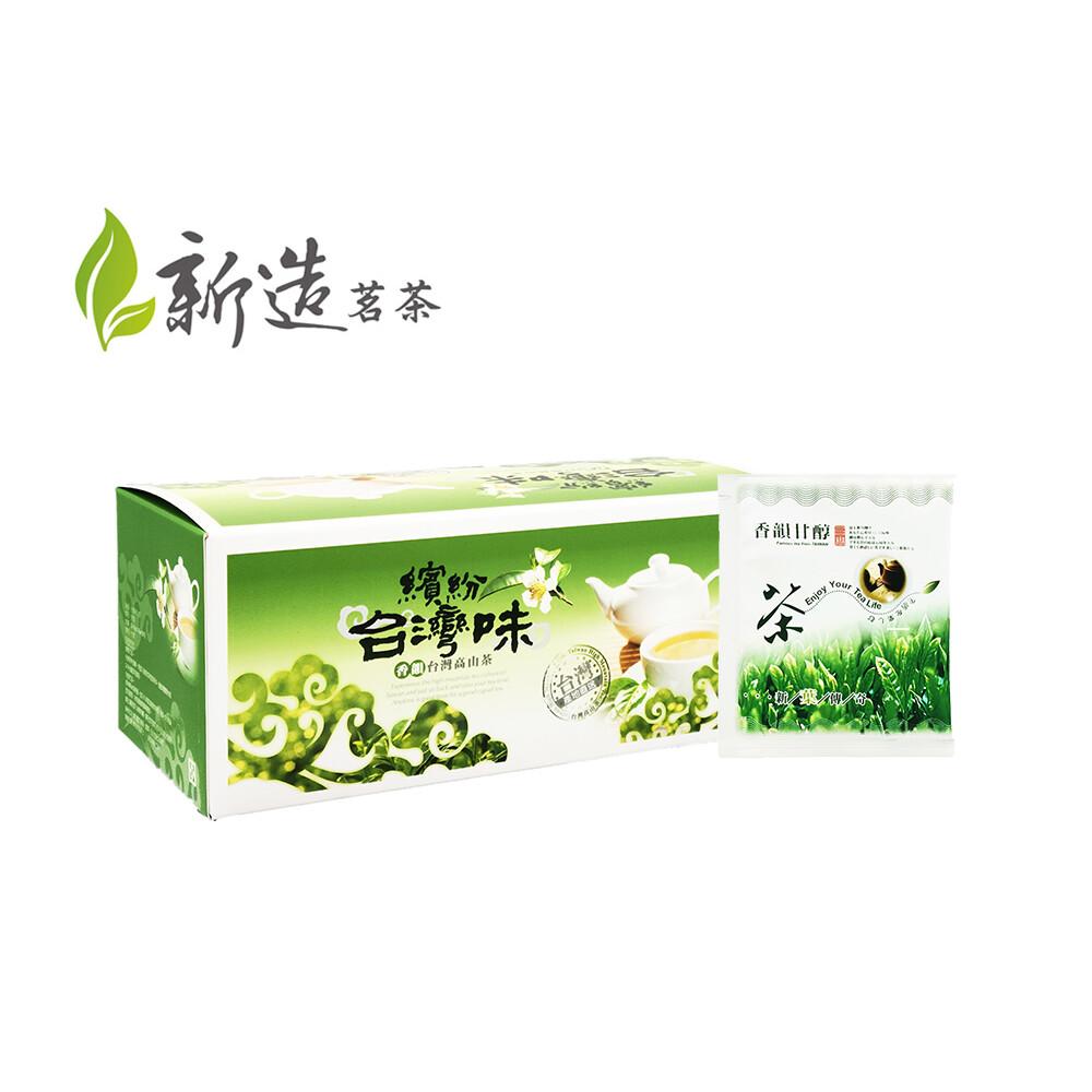 新造茗茶精選茉香綠茶極品袋茶包 (30入/盒)