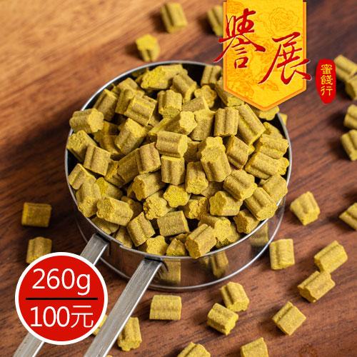 【譽展蜜餞】佛手金桔錠 260g/100元