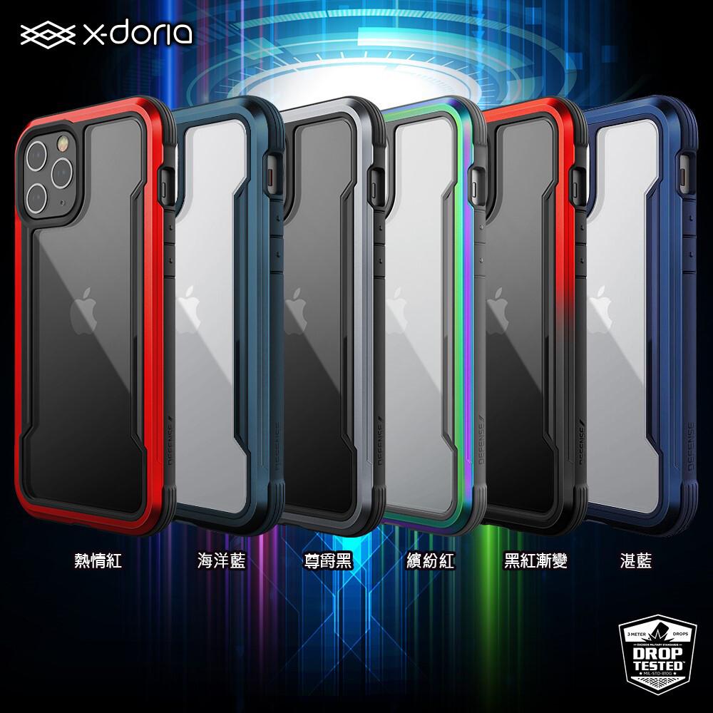 x-doria iphone 12 pro max 系列 刀鋒極盾 保護框殼 軍規防摔認證 (多色可