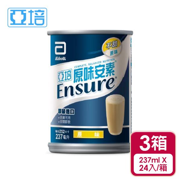 (預/宅)Abbott亞培安素原味不甜24入*3箱 【康是美】