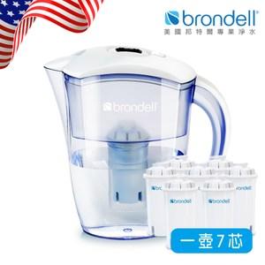 【Brondell】美國邦特爾極淨白濾水壺+7芯