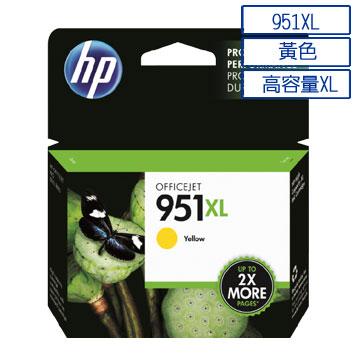 HP 951XL 原廠黃色墨水匣