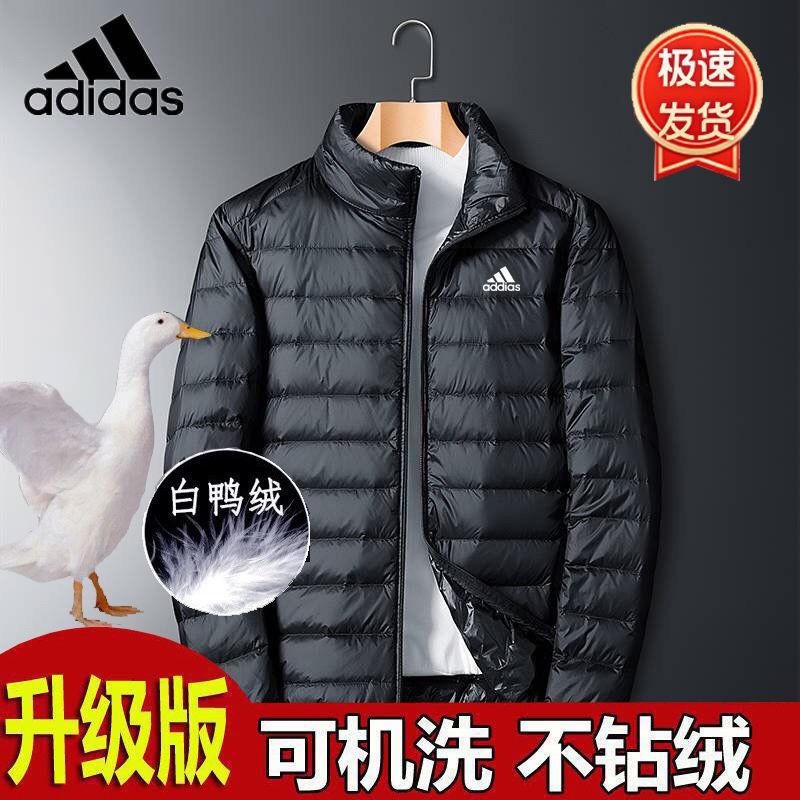 Adidas 愛迪達 白鴨絨2020秋冬新款男士輕薄羽絨服立領短款大碼外套修身休閑男裝