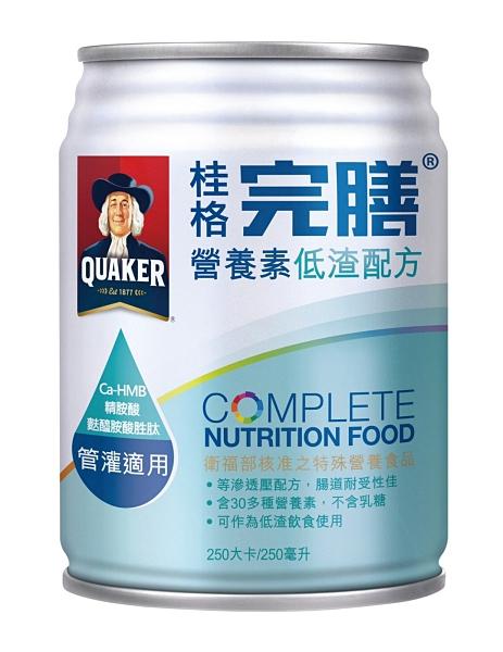 加贈4瓶 桂格完膳營養素 低渣配方(管灌適用) 250mlx24瓶/箱X2箱(組合價)