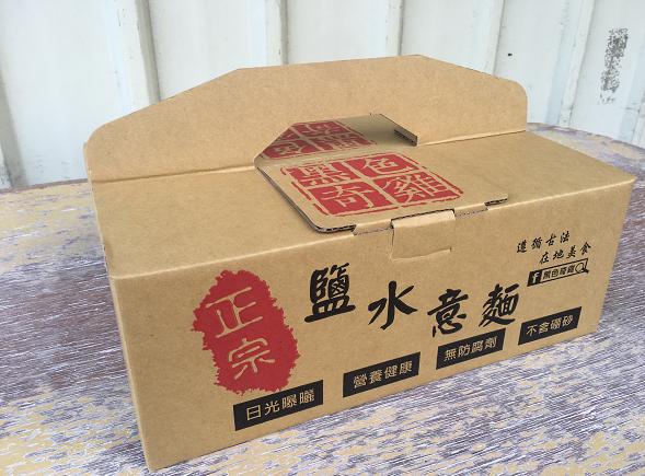 【黑色奇雞】正宗古法日曬鹽水意麵 (600g/盒)