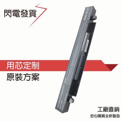 全新 ASUS A41-X550 X550C X550CA X550CC X550CL X550E 筆電電池