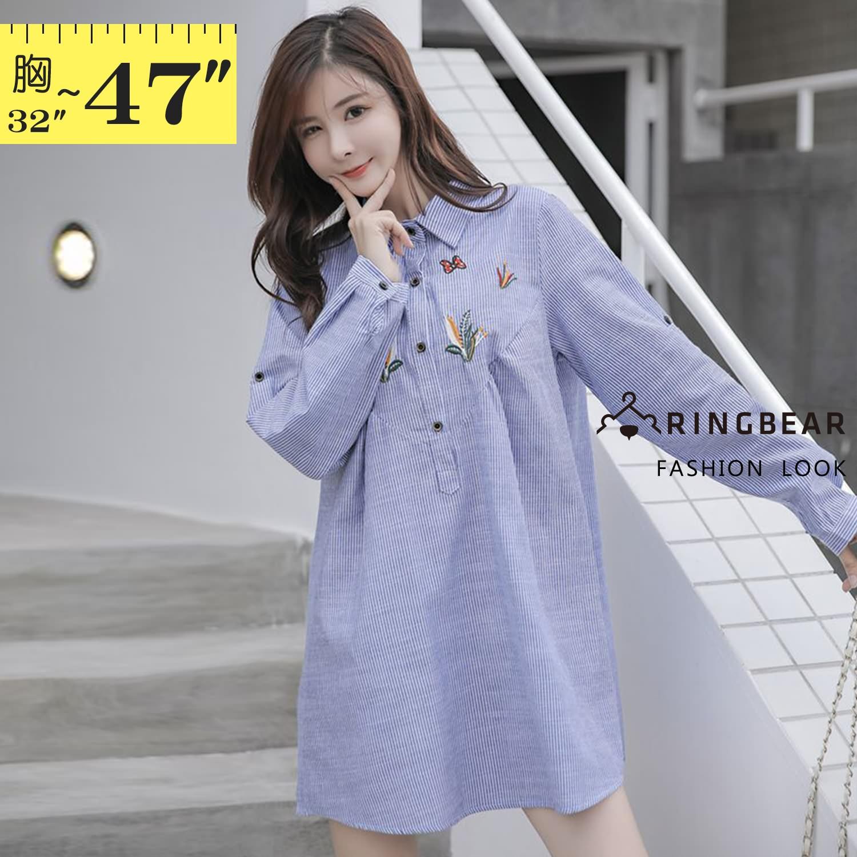 長版上衣--可愛修身顯瘦刺繡直條紋傘狀V型翻領長袖長版襯衫(藍L-4L)-I148眼圈熊中大尺碼