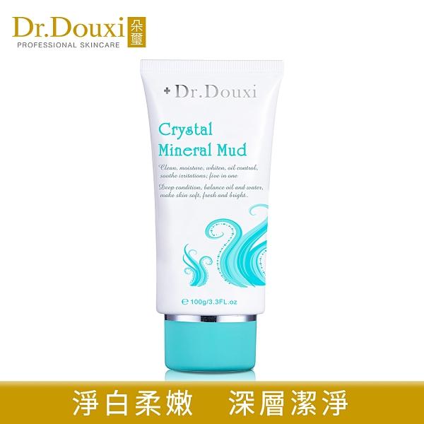 【Dr.Douxi 朵璽旗艦店】水晶靈深海礦物泥膜 100g軟管