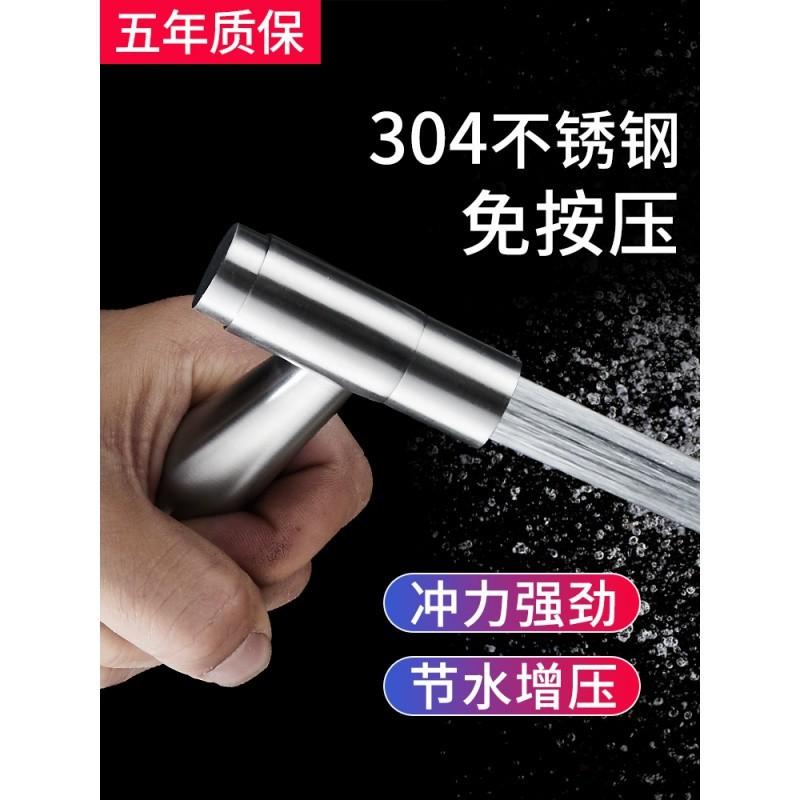 馬桶噴槍水龍頭304不銹鋼沖洗高壓增壓噴頭衛生間水槍家用婦洗器高壓水龍頭