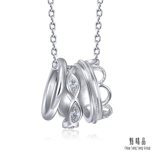 點睛品 Daily Luxe 環扣小皇冠 鉑金鑽石項鍊