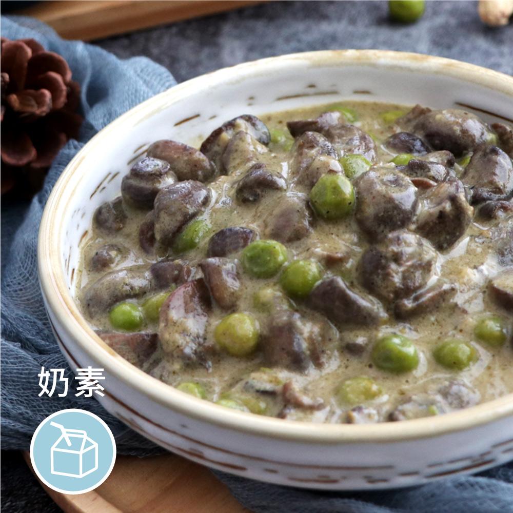 [想想廚房] 奶油蘑菇青豆咖哩 (250g)